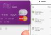 nubank_banco_servico_produto_bancario_financeiro